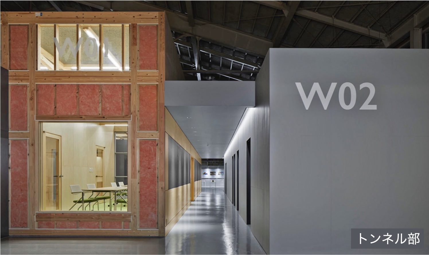ウッディパーツオフィスのトンネル部の事例・写真