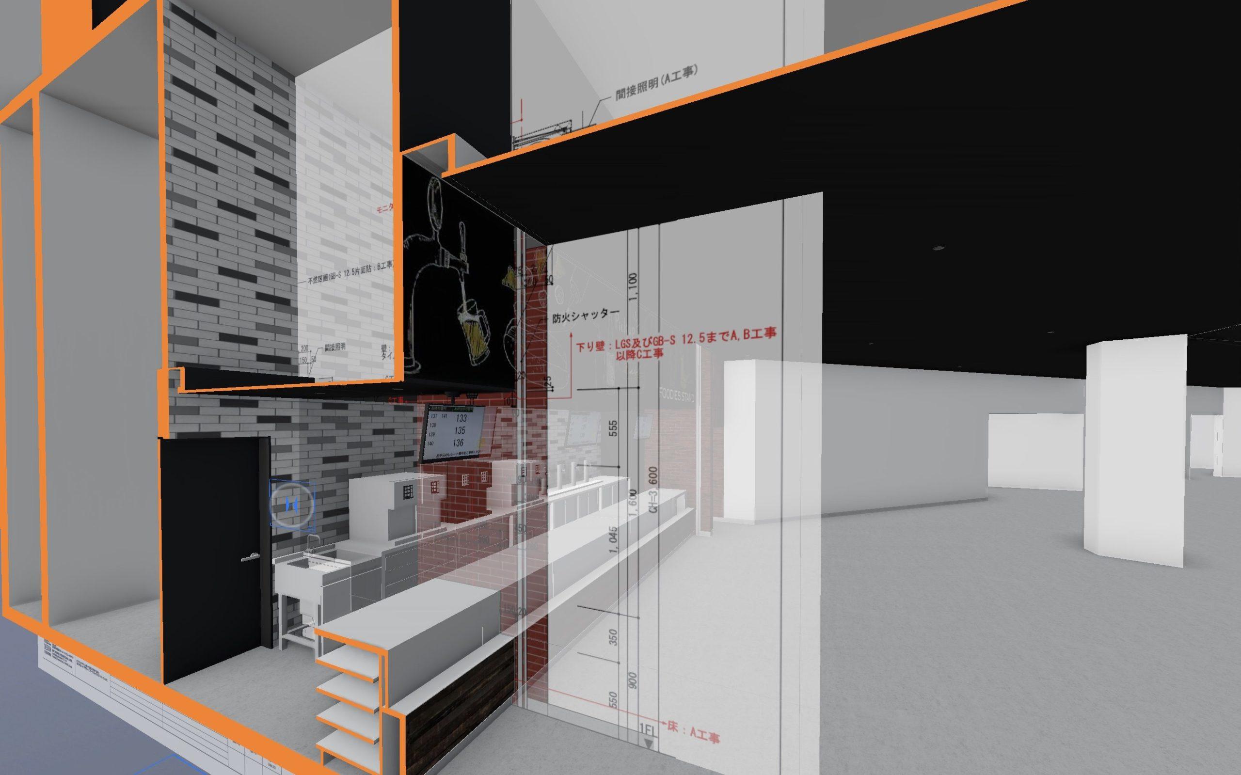 BIM(3Dモデル)により正確で迅速な設計フローを実現したFOODIES STANDの断面パース画像