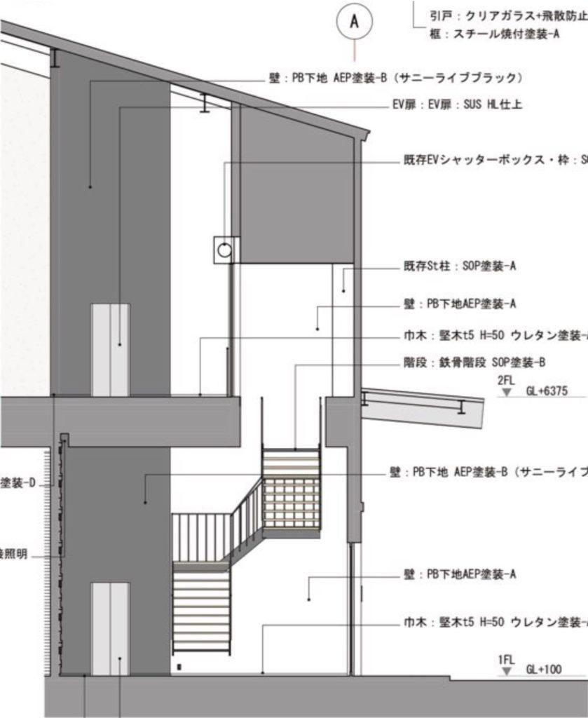 ウッディパーツオフィスのエントランスデザインの断面図