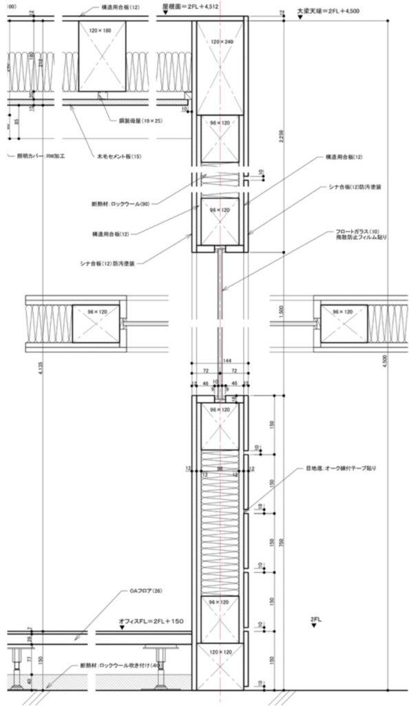 ウッディパーツオフィスの木架構の断面詳細図面