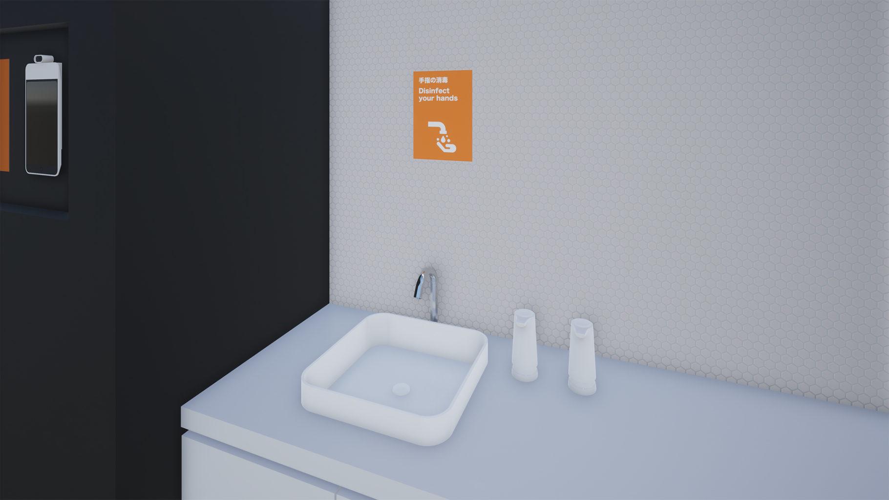 ポストコロナにおけるオフィスの社員の通用口に設けられた手洗器のイメージ