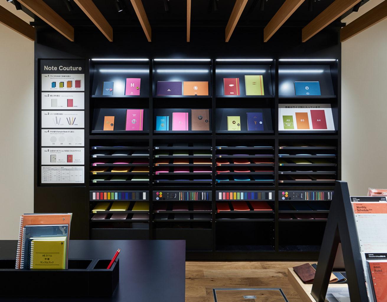 銀座伊東屋横浜元町1階:オリジナルノートを作れる「Note Couture」